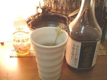 玄米酢とハチミツ